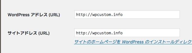 変更前URL