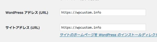変更後URL
